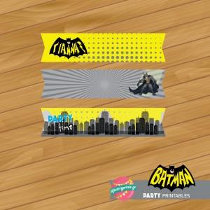 Μίνι σημαιάκια flags Batman