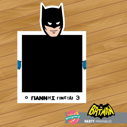 Photobooth frame Batman