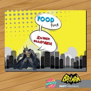 Σουπλά Batman