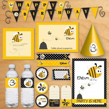 Μελισσούλα - Πάρτι