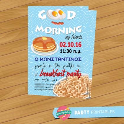 Πρόσκληση Breakfast Party