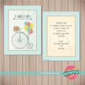 Πρόσκληση ποδήλατο