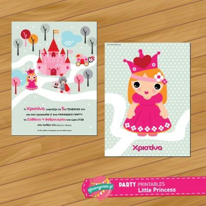 Πρόσκληση little princess