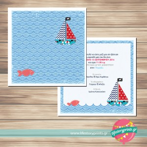 Nautical patchwork invitation