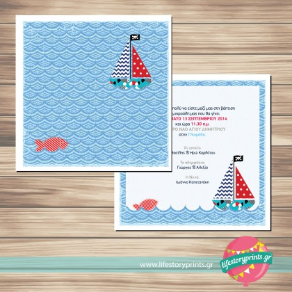 Nautical patchwork invitation