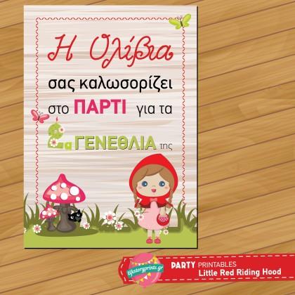 Poster Κοκκινοσκουφίτσα