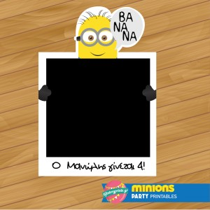 Photobooth frame Minion