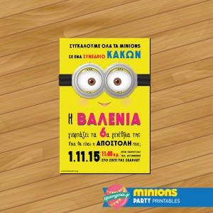 Invitation Minions girls