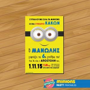 Invitation Minions boys