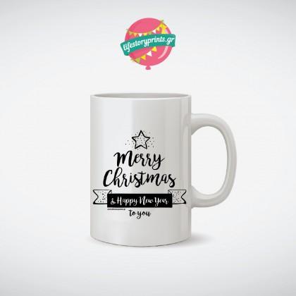 Κούπα merry christmas
