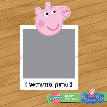 Photobooth frame Πέππα το γουρουνάκι
