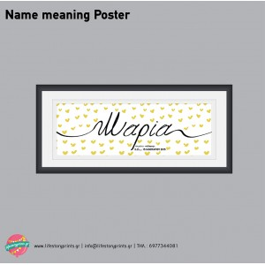 Name Poster