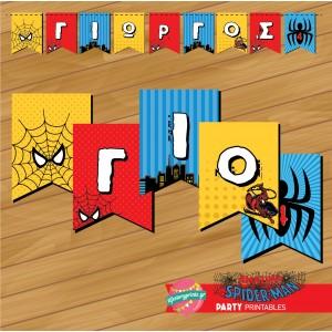 Banner Spiderman