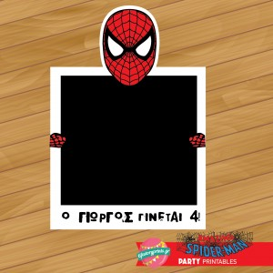 Photobooth frame Spiderman