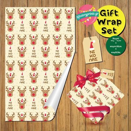 Gift wrap Ταρανδάκι